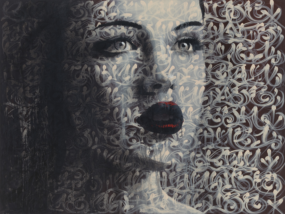 COLLABORATION WITH RONE SOLD